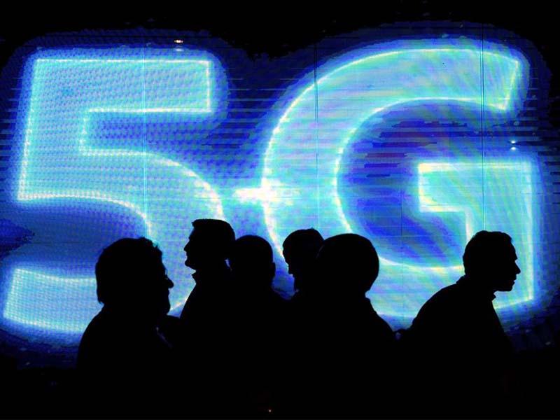 5G технология